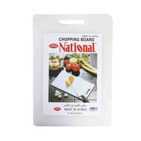 National Cutting Board 355x248x10 Cm
