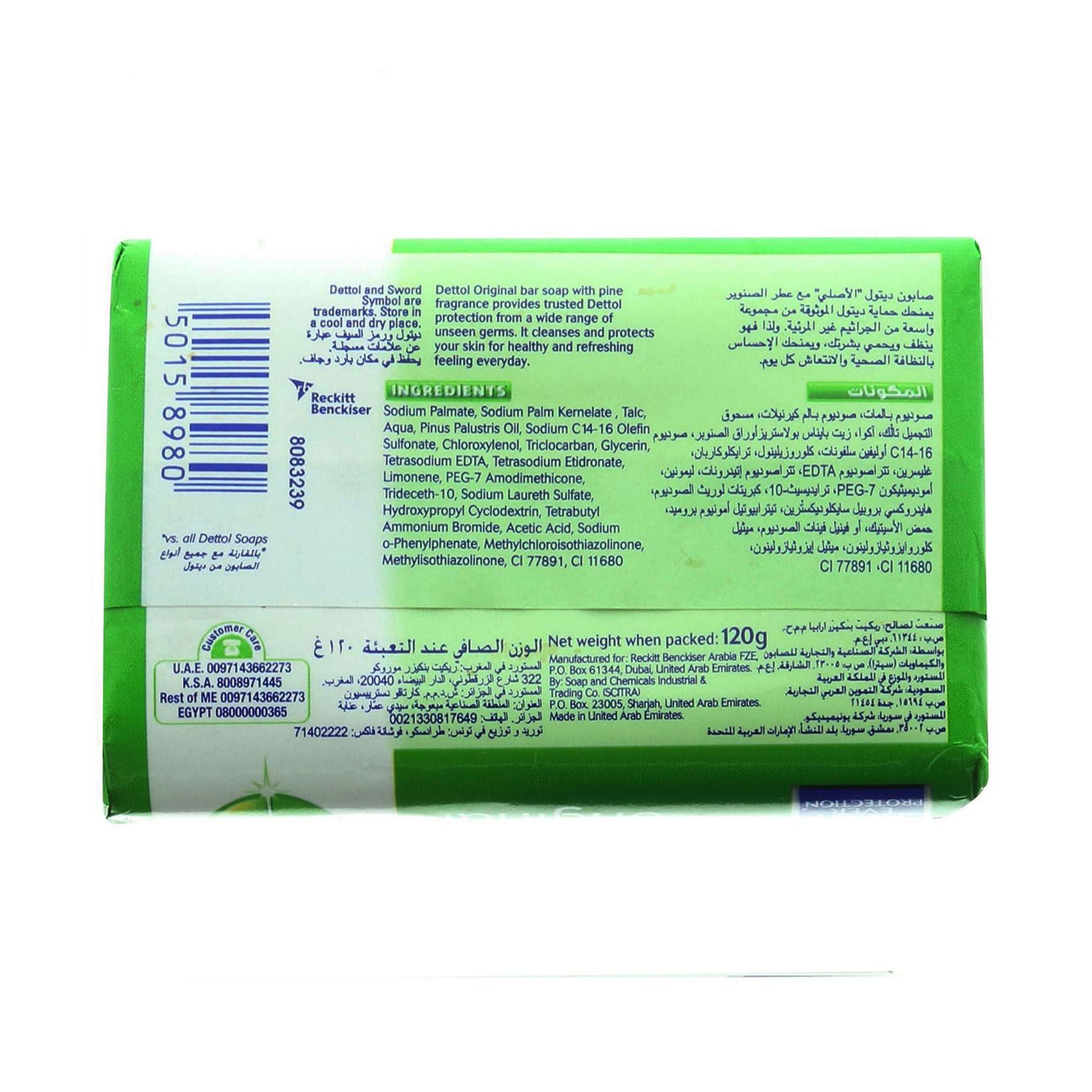 DETTOL SOAP ORIGINAL 120G