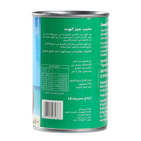 Organic-Larder-Coconut-Milk-400ml