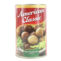 American Classic Straw Mushrooms 425g