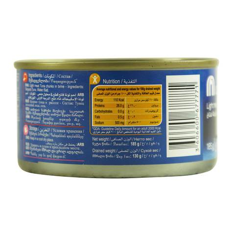 Carrefour-Light-Meat-Tuna-Chunks-in-Water-185g