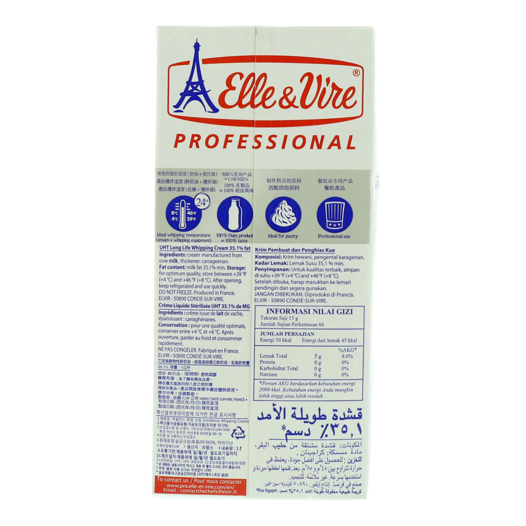 ELLE&VIRE UHT WHIPPING CREAM 1L