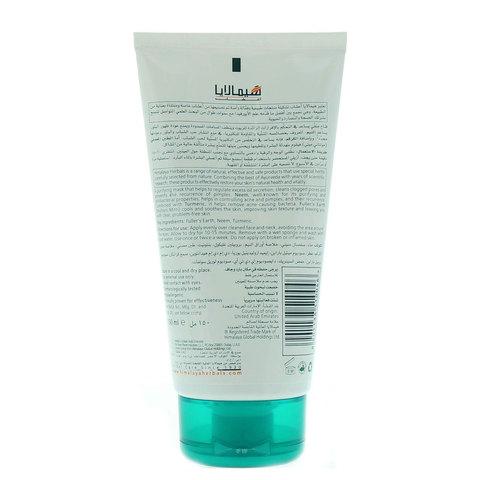 Himalaya-Herbals-Purifying-Neem-Mask-150ml