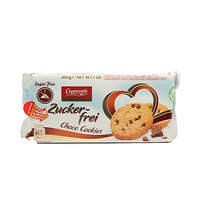 Coppenrath Cookies Chocolate Sugar Free 200GR