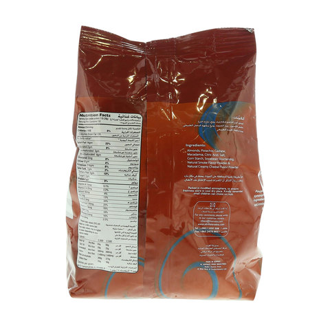 Al-Rifai-Super-Deluxe-Mixed-Nuts-500g