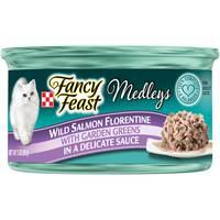 بورينا فانسي طعام قطط سلمون 85 جرام
