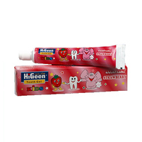 Higeen Toothpaste Kids Strawberry 60GR