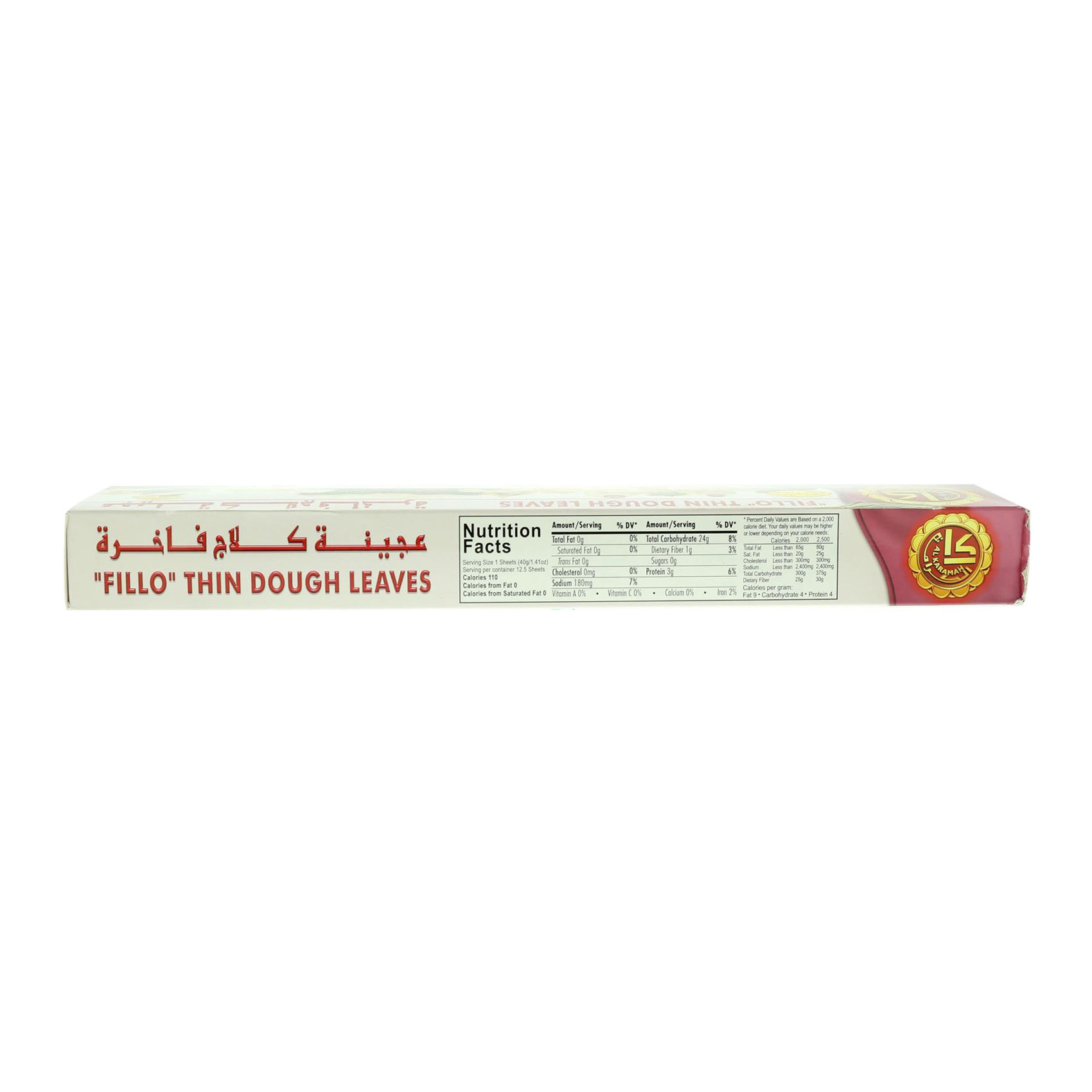 AL KARAMAH DOUGH LEAVES THIN 500GR