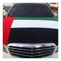 Uae Car Hood Cover