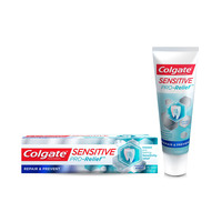 Colgate Sensitive Pro Relief Repair and Prevent Toothpaste 75ml