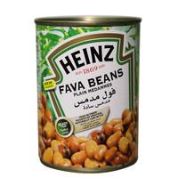 Heinz Fava Beans Plain Medammes 400g