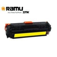 رامو خرطوشة حبر ليزرية متوافقة مع إتش بي CF402A لون أصفر