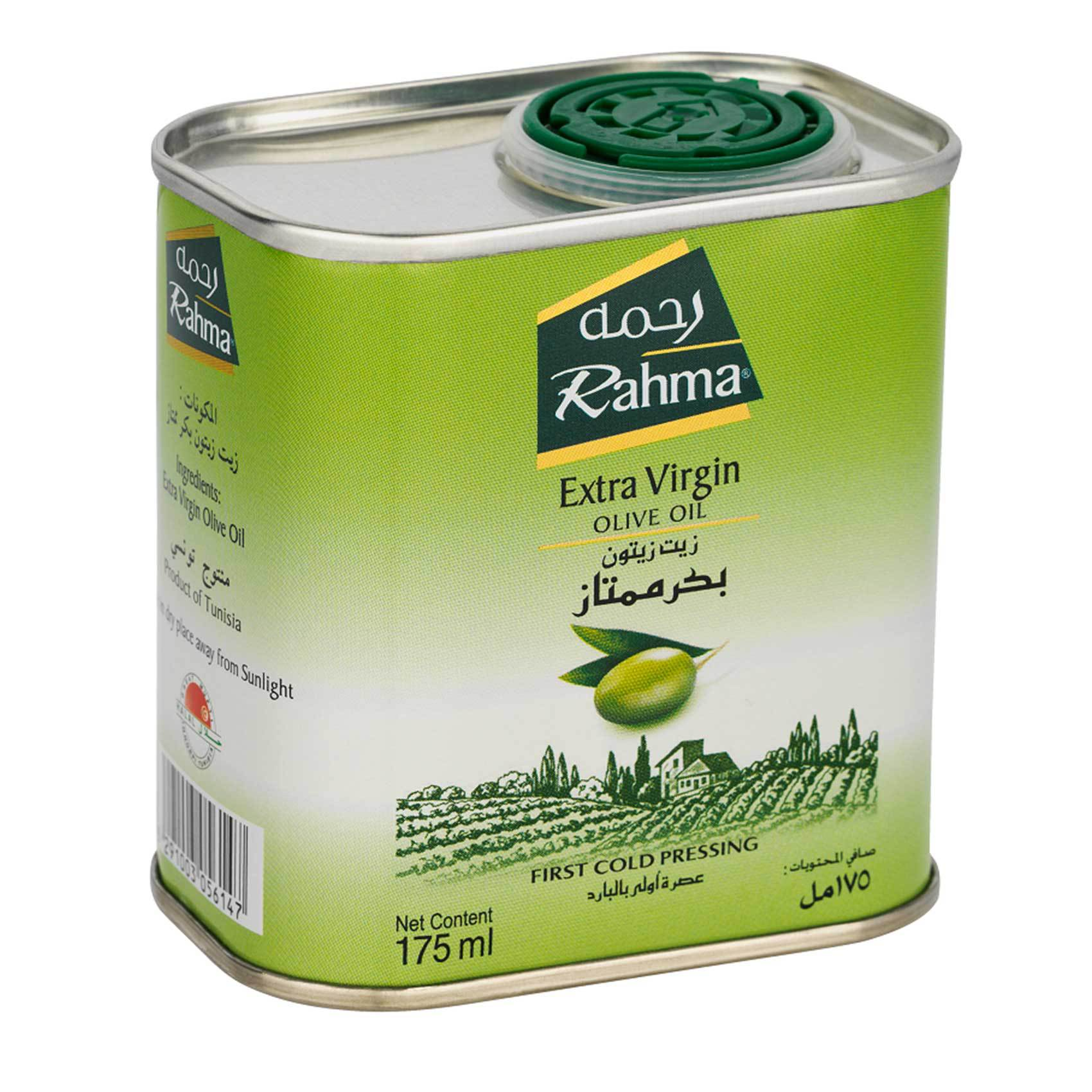 RAHMA EXTRA VIRGIN OLIVE OIL 175ML