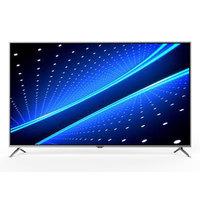 """Changhong UHD TV 65"""" U65G7"""