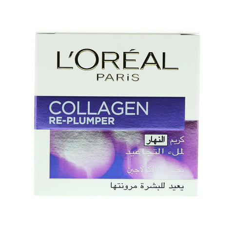 L'Oreal-Collagen-Re-Plumper-Day-Cream-50ml