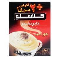 Klassno Cappuccino Gold 18gx10