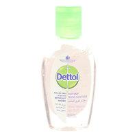 Dettol Essence Anti-Bacterial Instant Hand Sanitizer 50 ml