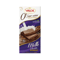 Valor Milk Chocolate With No added Sugar 100GR