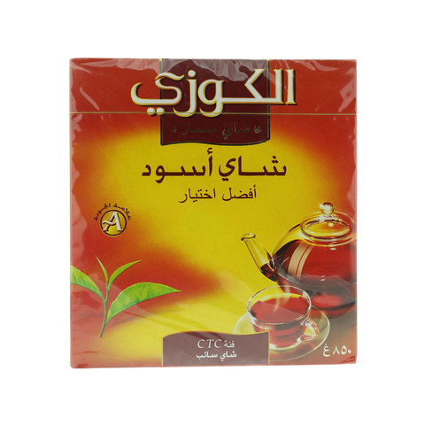 Alokozay-Loose-Black-Tea-850g