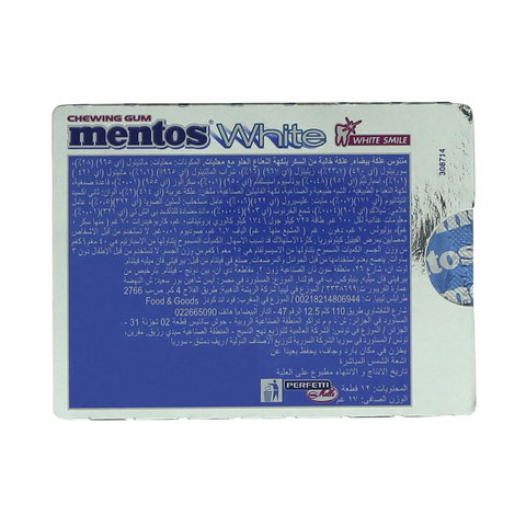 Mentos-White-Chewing-Gum-Sugarfree-with-Xylitol-17g