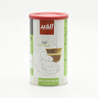 Al Khair Arabic Coffee With Cardamom 500 g