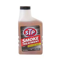 إس تي بي لعلاج دخان المحرك 443 مل
