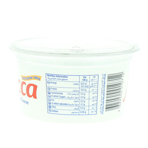 Kraft-Jocca-Cottage-Cheese-200g