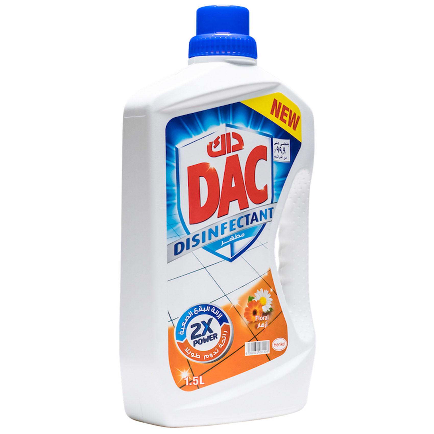 DAC M/PURP CLN&DSIN FLORAL 1.5L