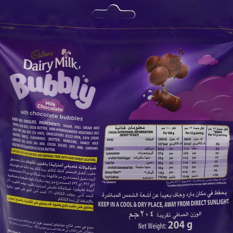 Cadbury-Bubbly-Milk-Choco-204-g