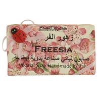 Freesia Handmade Vegetable Soap 200g