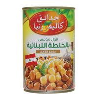 California Garden Fava Beans With Lebanese Recipe 450 g