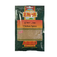 Abido Chicken Spices Grinded 50GR
