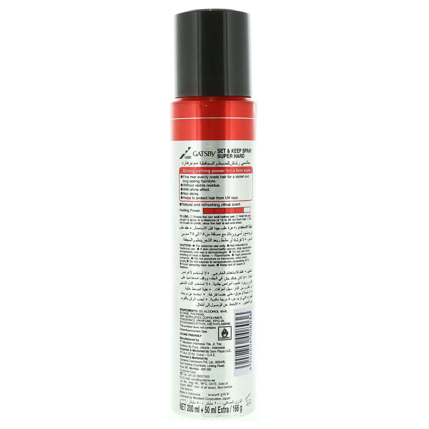 GATSBY HAIR SPR 250ML