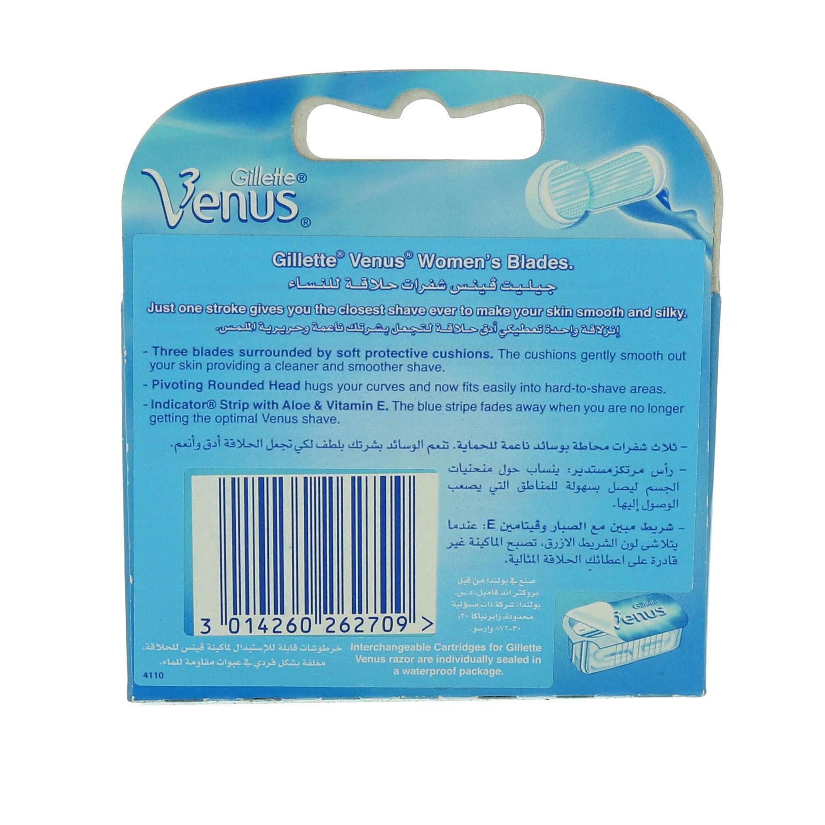 VENUS BLADES 4'S