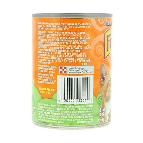 Purina-Friskies-Wet-Can-Pate-Poultry-Platter-Cat-Food-369-g