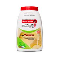 El Yaman Tahina 907GR