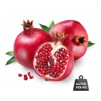 Pomegranate red (per Kg)
