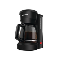 Black&Decker Coffee Maker DCM600-B5
