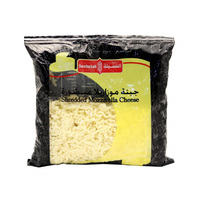 Sunbulah Shredded Mozzarella Cheese 500 g