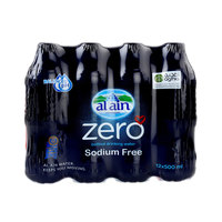 Al Ain Bottled Drinking Water Zero 500mlx12