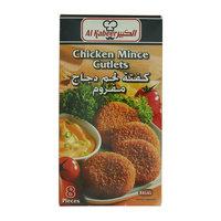 Al Kabeer Chicken Mince Cutlets 320g