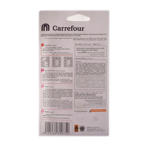 Carrefour-Press-Once-Lavender-Dispenser-15ml