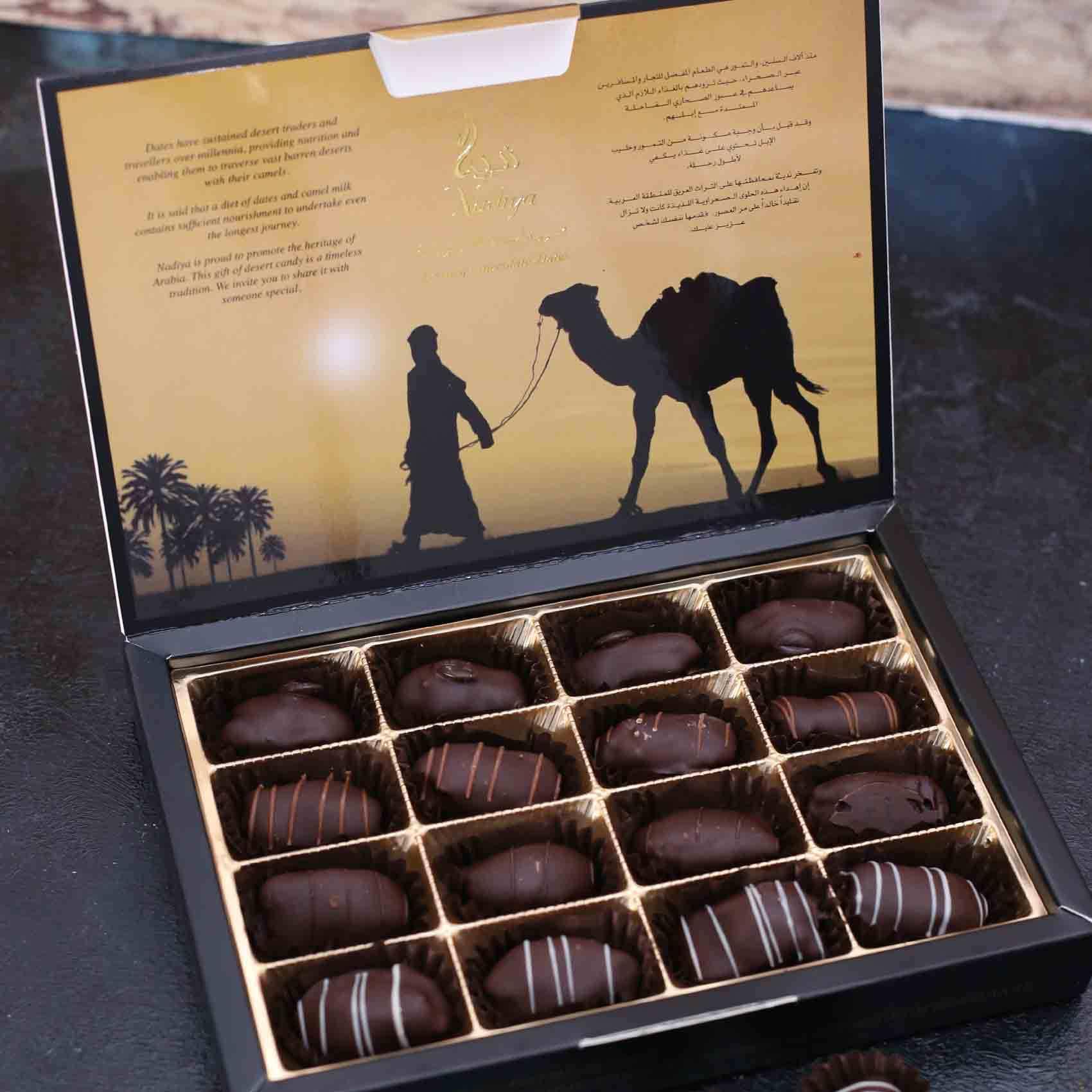 Nadiya Luxury Dark Belgian Chocolate Dates 240g