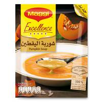 Maggi Excellence Pumpkin Soup 50g