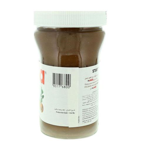 Nutella-Hazelnut-Chocolate-Spread-750g
