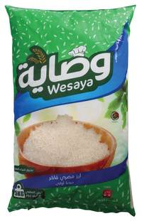 Wesaya Rice - 5 kg