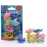 Iwako Aquarium Eraser