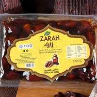 Zarah Al Kharj Khalas Dates 1Kg