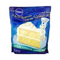 Pillsbury moist supreme golden vanilla cake mix 485 g