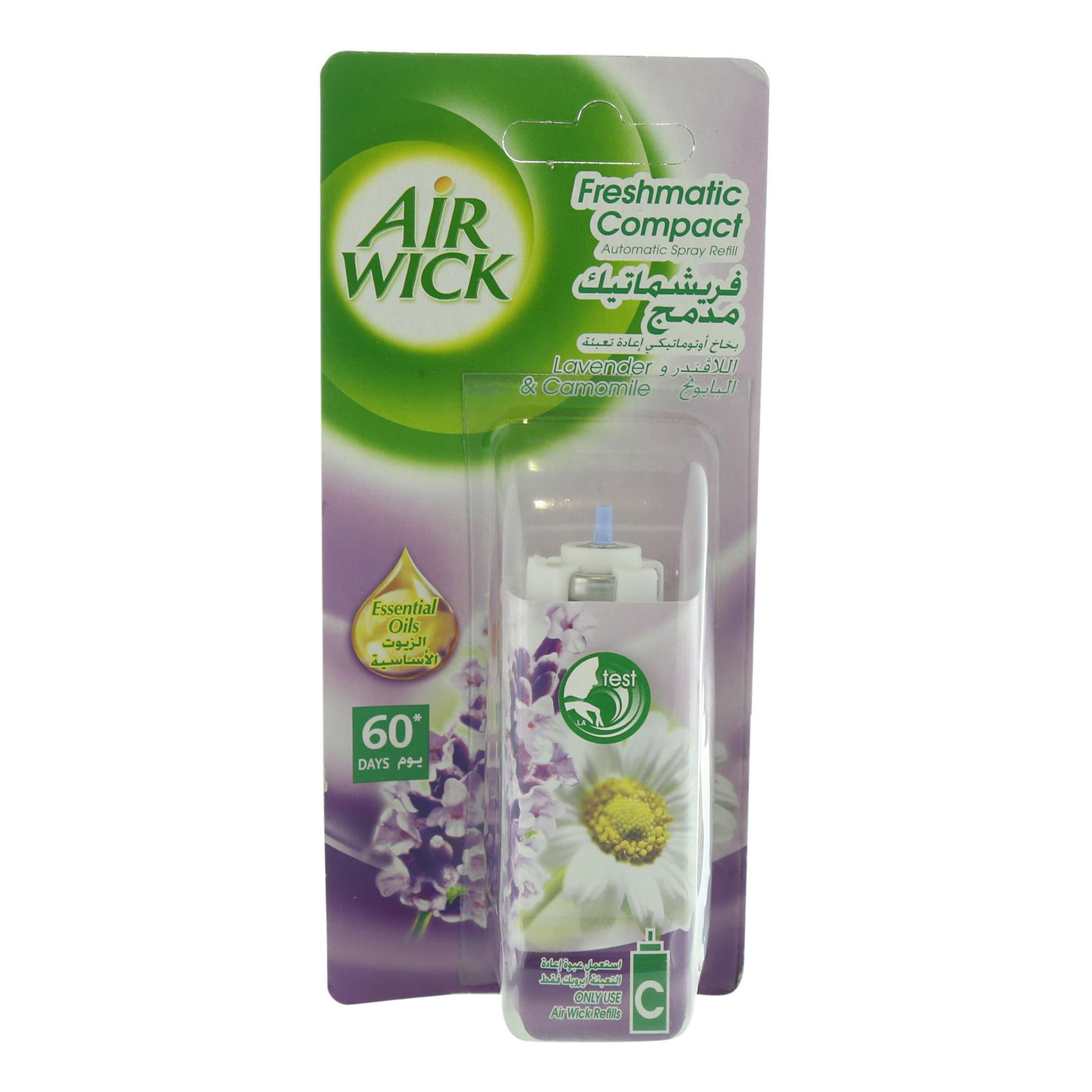 AIRWICK F/MATIC MINI REFIL LAVENDAR